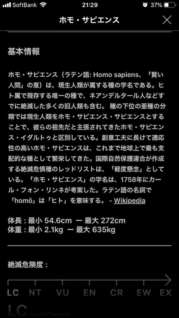 f:id:ocha-yumyum:20190126234116p:plain