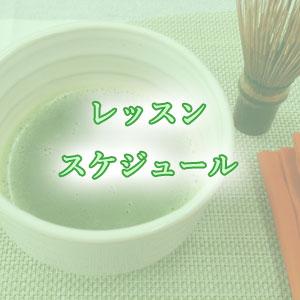 f:id:ochabiyori:20171030155456j:plain