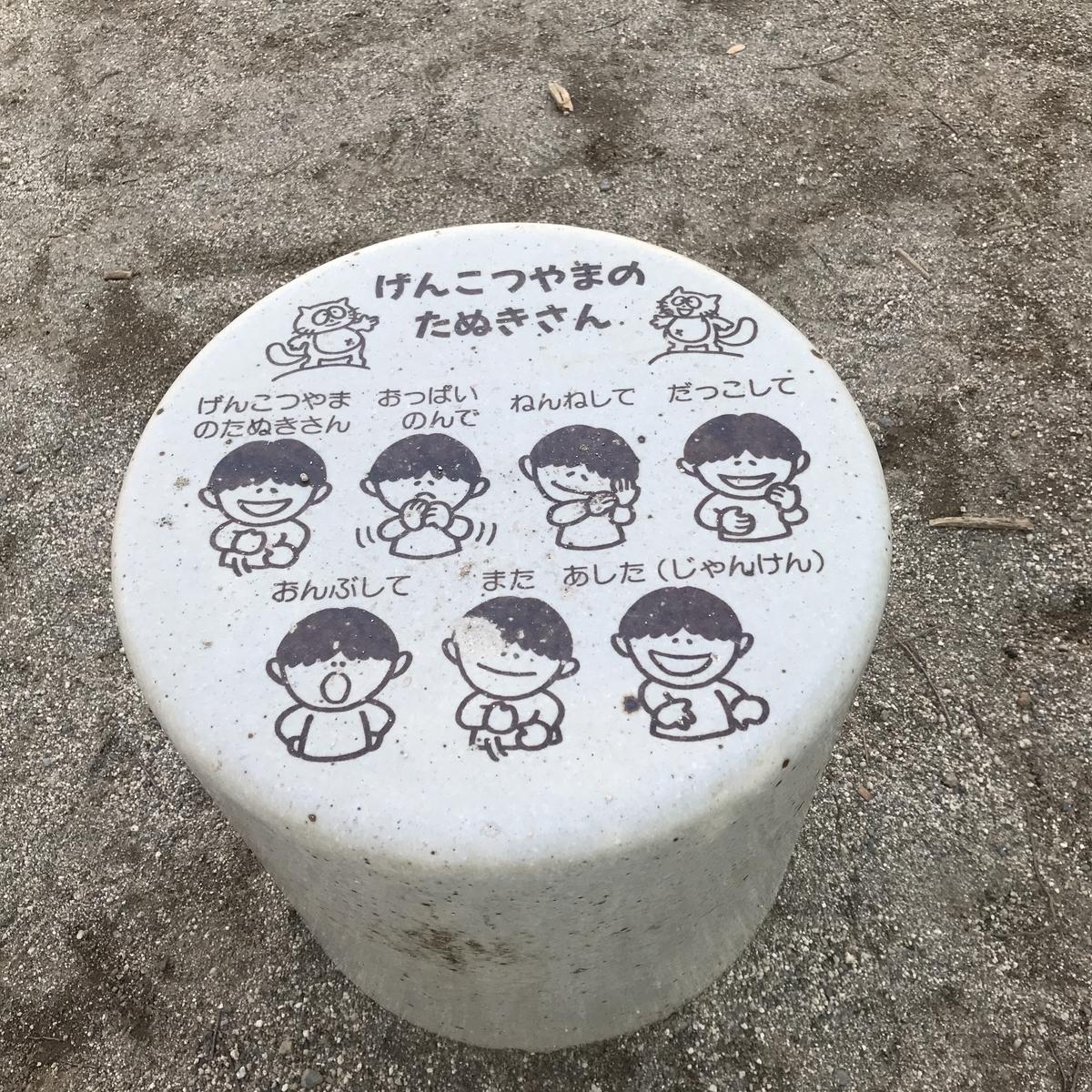 f:id:ochahahoujicha:20190405215330j:plain