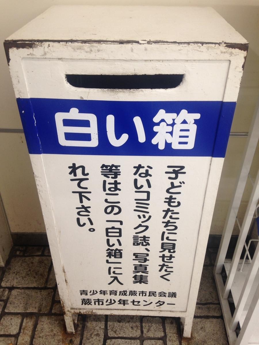 f:id:ochahahoujicha:20190410155301j:plain