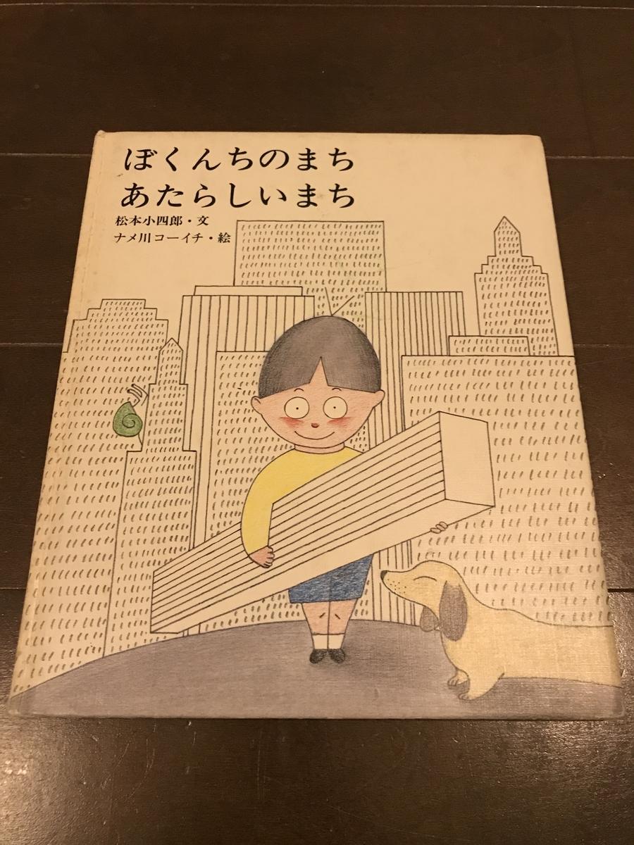 f:id:ochahahoujicha:20190410160355j:plain