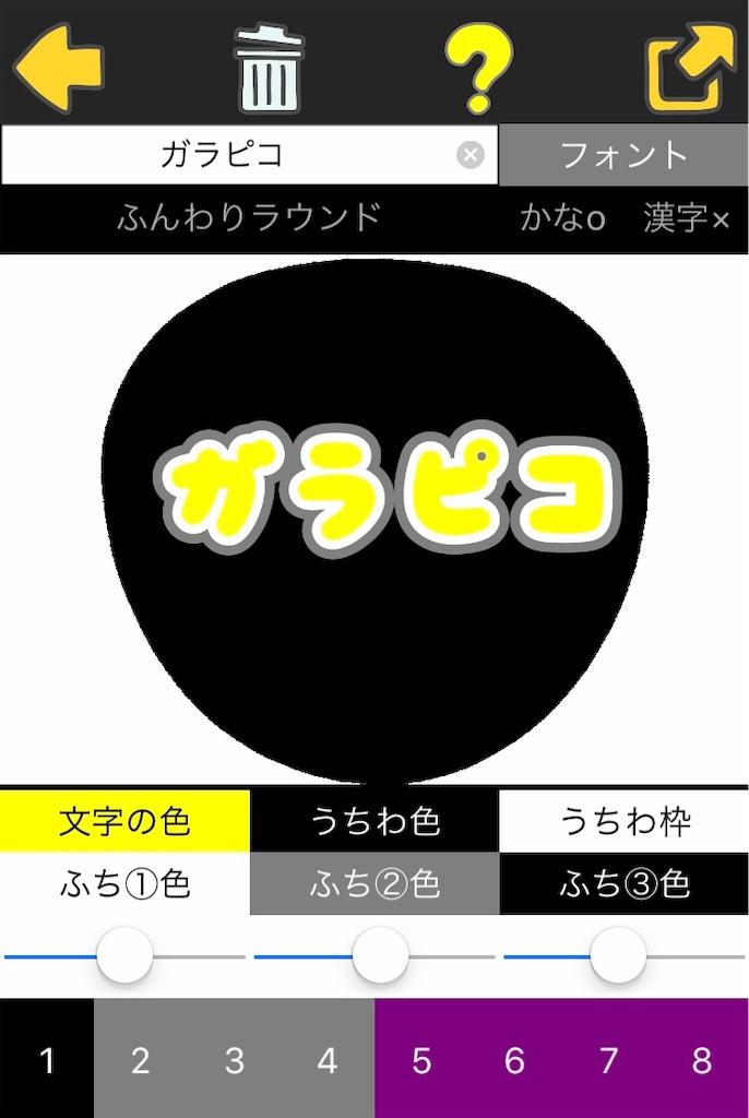 f:id:ochahahoujicha:20190624154329j:image