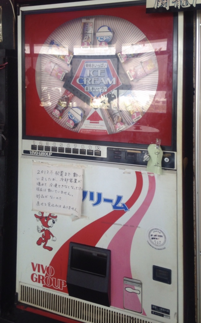 f:id:ochahahoujicha:20200612223651j:plain