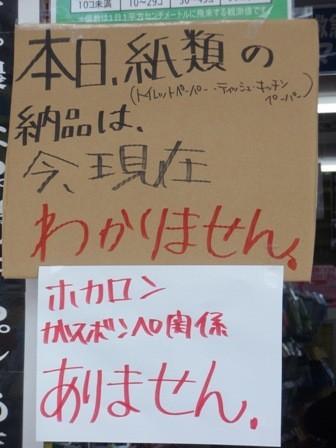 f:id:ochamatsuri:20110316122141j:plain