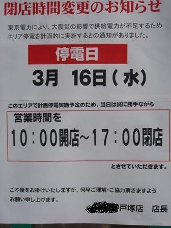 f:id:ochamatsuri:20110316122209j:plain