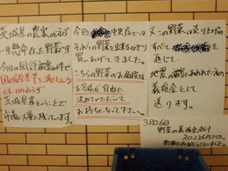f:id:ochamatsuri:20110327224638j:plain
