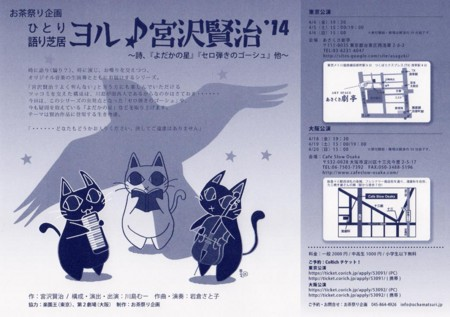 f:id:ochamatsuri:20140301214437j:image