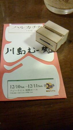 20161211203500