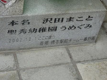 20170822095351