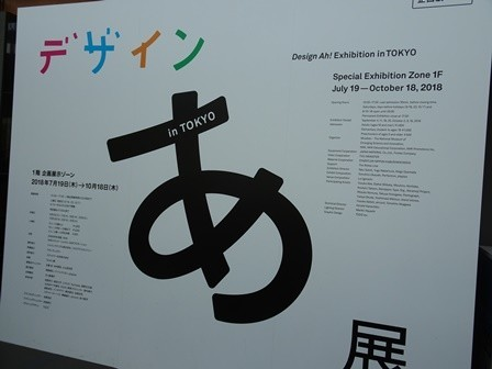 f:id:ochamatsuri:20181021231041j:plain