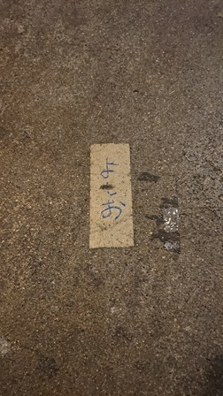 f:id:ochamatsuri:20191004024900j:plain