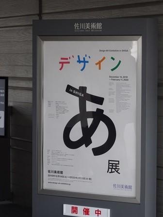 f:id:ochamatsuri:20200113022547j:plain
