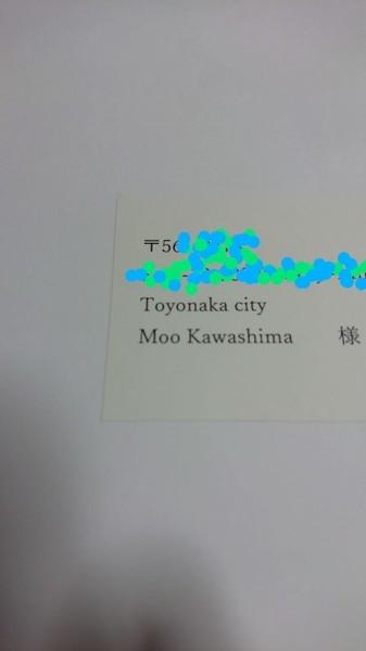 f:id:ochamatsuri:20201005013332j:plain