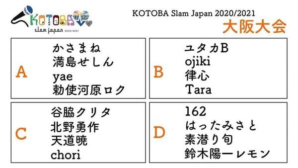 f:id:ochamatsuri:20201231114713j:plain