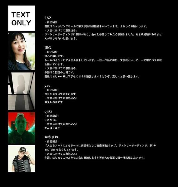 f:id:ochamatsuri:20201231114717j:plain