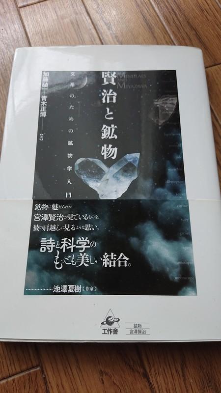 f:id:ochamatsuri:20210417215859j:plain