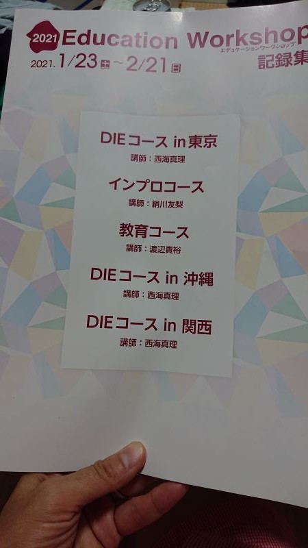 f:id:ochamatsuri:20210704003035j:plain