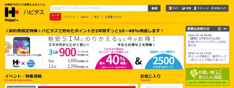 f:id:ochanobu:20170515173958j:plain