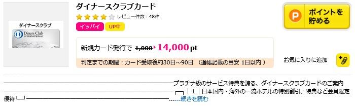 f:id:ochanobu:20170525131437j:plain