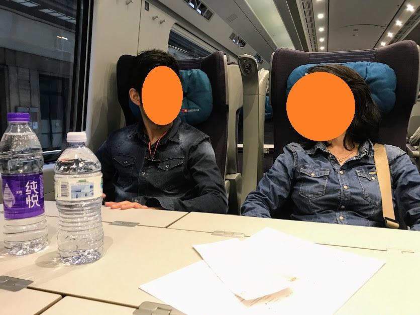 f:id:ochanobu:20170908175037j:plain