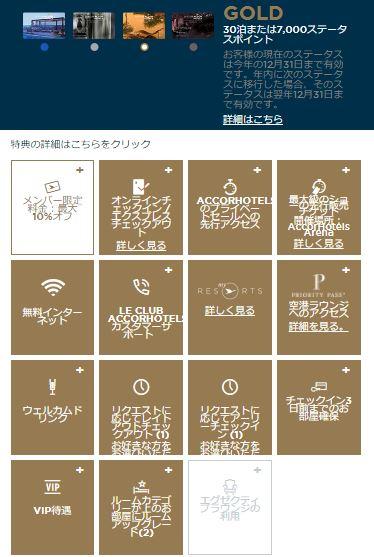 f:id:ochanobu:20170919150223j:plain