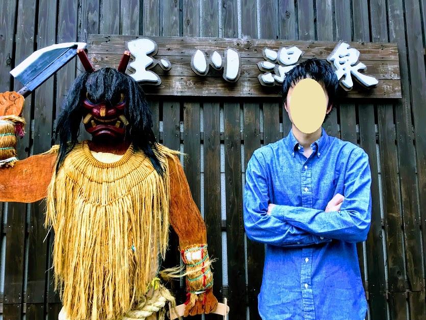 f:id:ochanobu:20171016162940j:plain