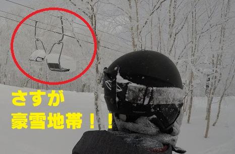 f:id:ochanobu:20180219151912j:plain