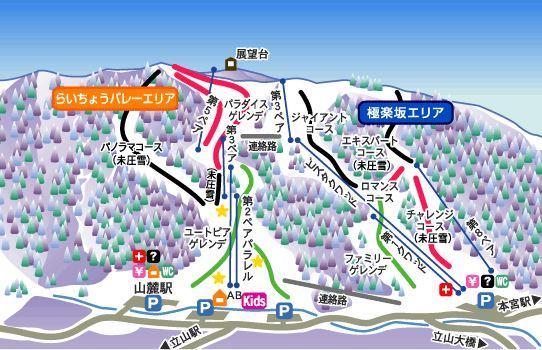 f:id:ochanobu:20180219152312j:plain