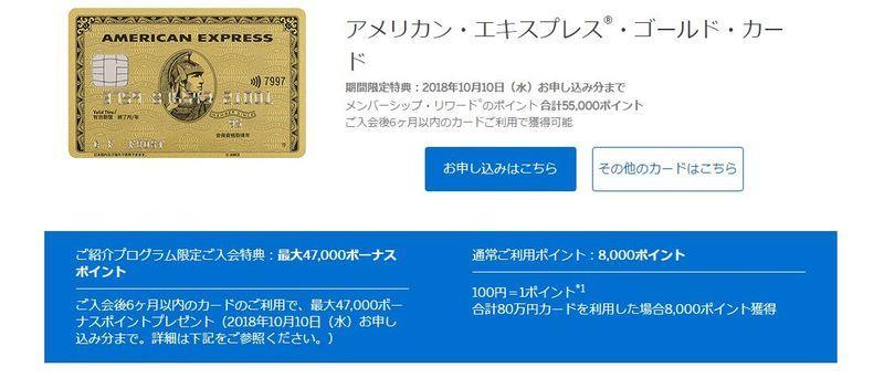 f:id:ochanobu:20180920110929j:plain