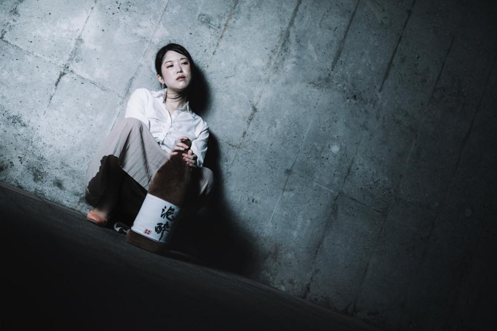 f:id:ochanokinawa:20170304071824j:plain