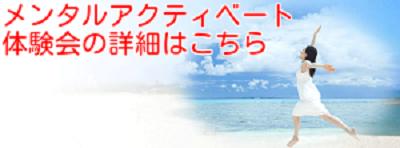 f:id:ochanokinawa:20170405173723p:plain