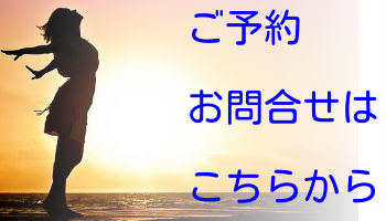 f:id:ochanokinawa:20170604215107j:plain