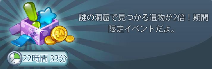 f:id:ochaochaho:20180411214118p:plain