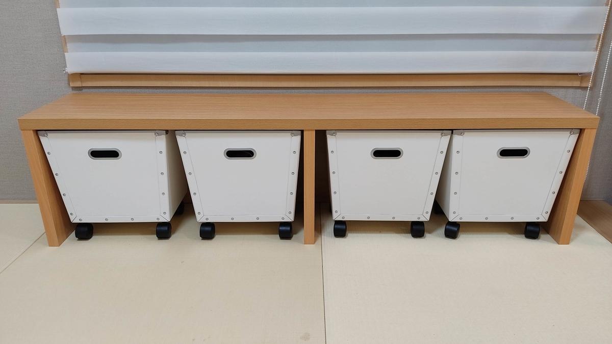 川口工器 クラフト収納ボックス付ベンチチェスト おもちゃ 収納