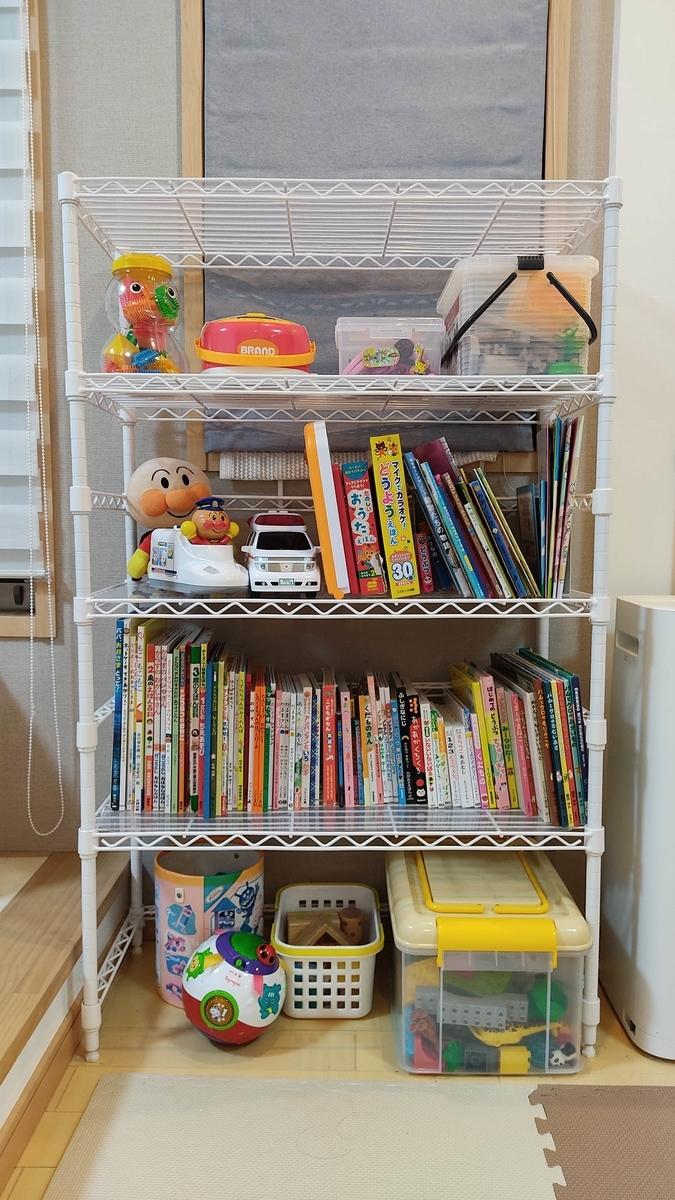 スチールラック メタルラック 絵本棚 おもちゃ収納 おもちゃ箱 アイリスオーヤマ