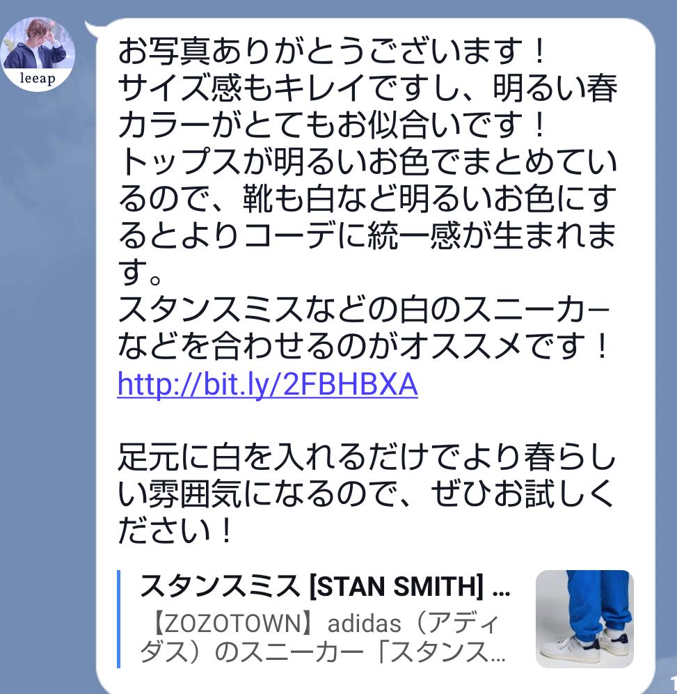 f:id:ochazukeyaro:20200403225858p:plain