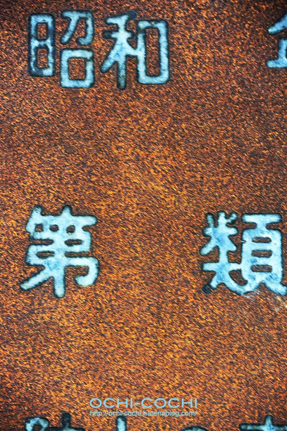 f:id:ochi_cochi:20161220173346j:plain