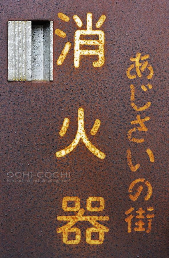 f:id:ochi_cochi:20180528174132j:plain