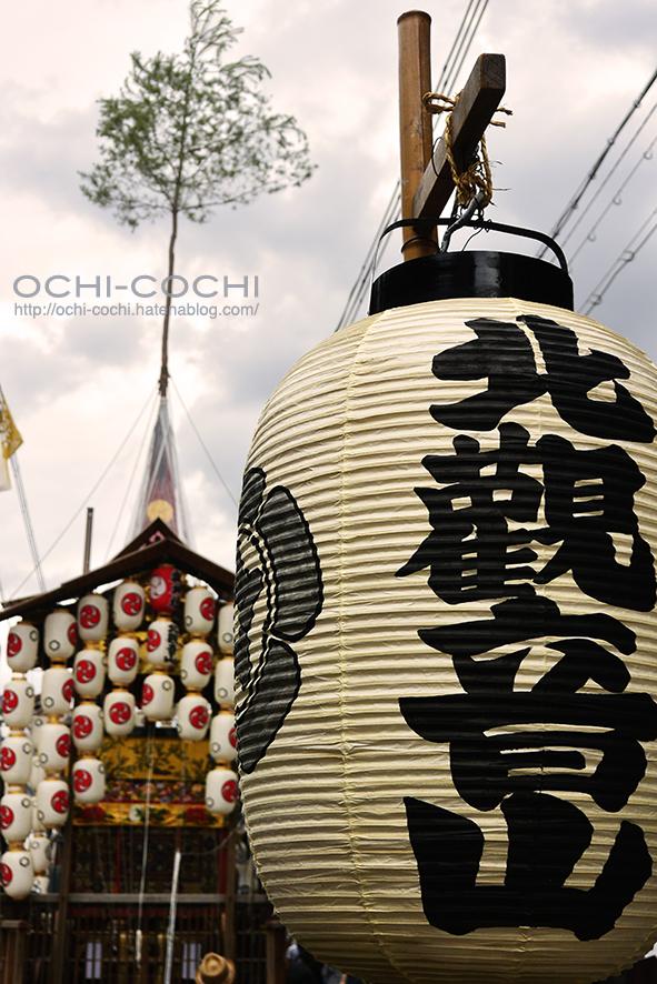 f:id:ochi_cochi:20190722185625j:plain