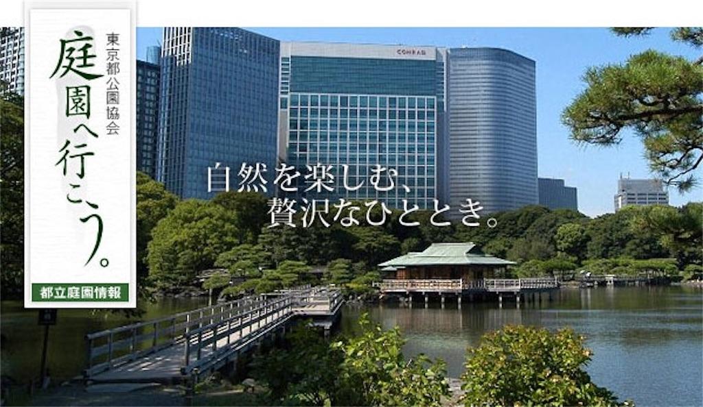 f:id:ochibi-nenpassnomad:20190124002551j:image