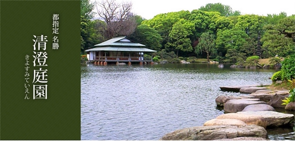 f:id:ochibi-nenpassnomad:20190124003922j:image