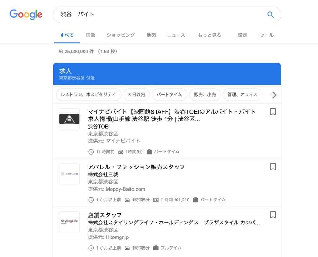 f:id:ochibi-nenpassnomad:20190124202931p:plain