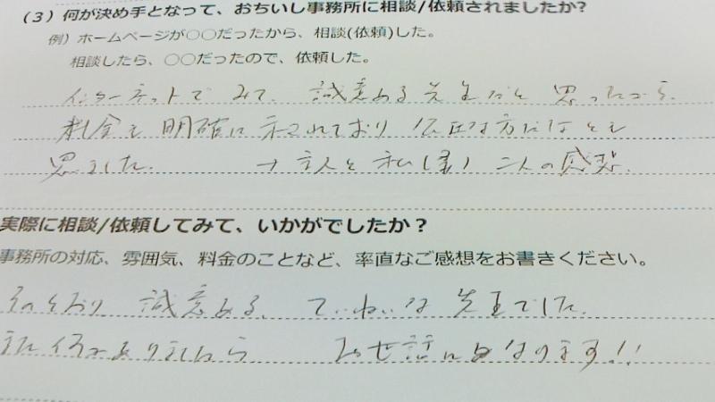 f:id:ochiishi:20140306165605j:plain