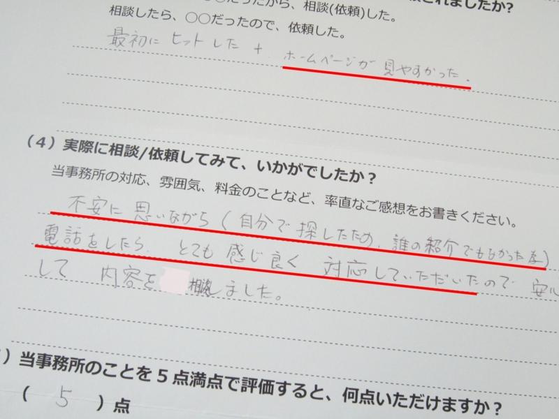 f:id:ochiishi:20140318142732j:plain