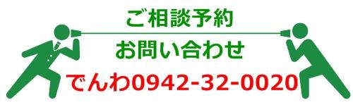 f:id:ochiishi:20140604135703j:plain