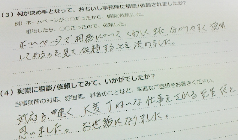 f:id:ochiishi:20140805145801j:plain