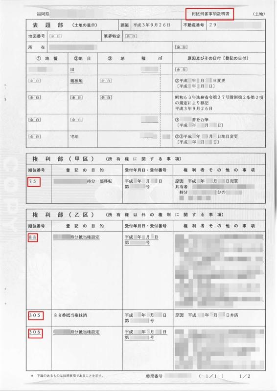f:id:ochiishi:20140904131036j:plain