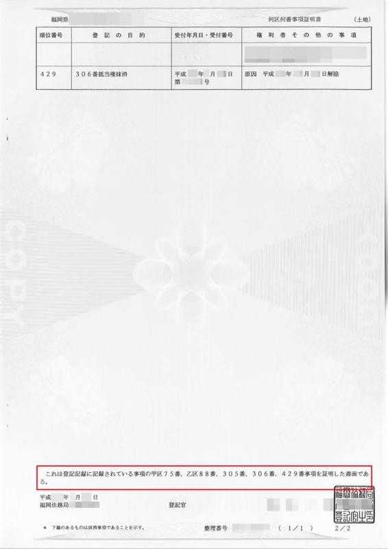f:id:ochiishi:20140904131044j:plain