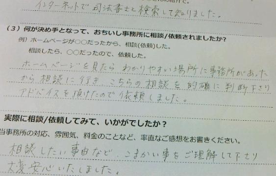 f:id:ochiishi:20150116112112j:plain