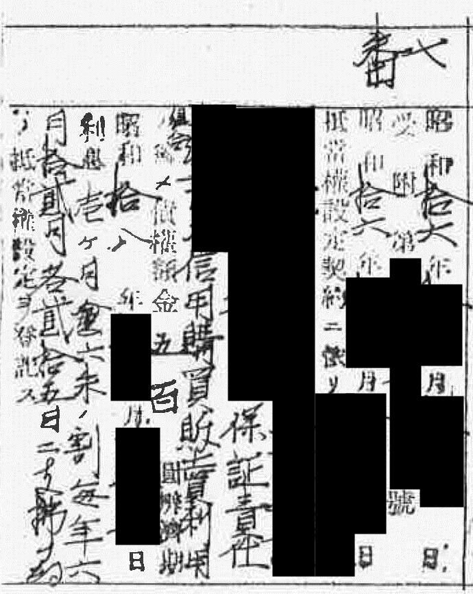 f:id:ochiishi:20151118100428j:plain